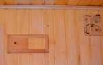 Можно ли делать распределительные коробки в парилке или мойке?