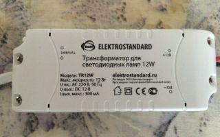 Какой трансформатор нужен для 20 светодиодных ламп по 24 вт?