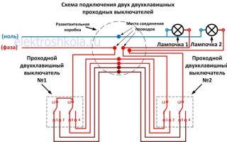 Как подключить 2 двухклавишных проходных выключателя к 2 перекрестным?
