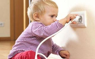 Как обезопасить ребенка от электричества – эффективные способы