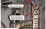 Как соединить алюминиевые провода между собой?