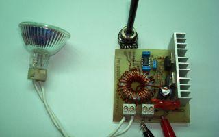 Самодельный регулятор яркости прожекторов 12 вольт 12 ватт