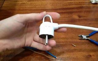 Инструкция по замене электрической вилки