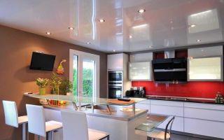Что делать, если перестал гореть свет на кухне с натяжными потолками?