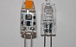 Замена галогеновых лампочек в с/у на светодиоды