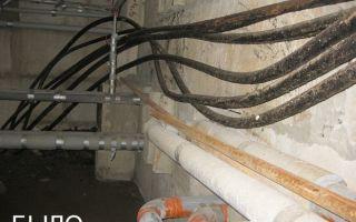 Опасность прокладки транзитного кабеля в подвале