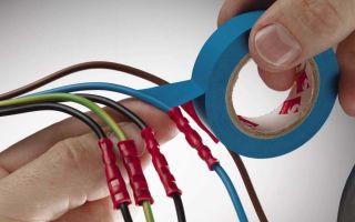 3 способа изоляции проводов в домашних условиях