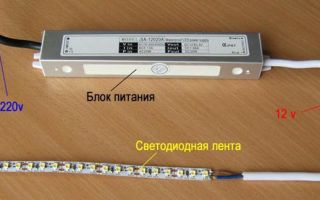 Месячное потребление электроэнергии прожектором мощностью 30 вт