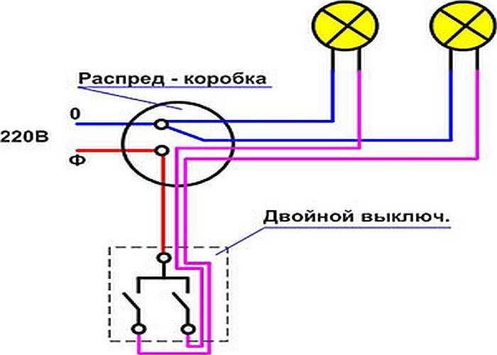 Почему при включении одной клавиши двухклавишного выключателя загорается весь свет