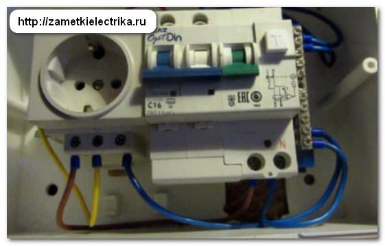 Почему срабатывает дифавтомат без нагрузки то есть конда индукционные плита не работает